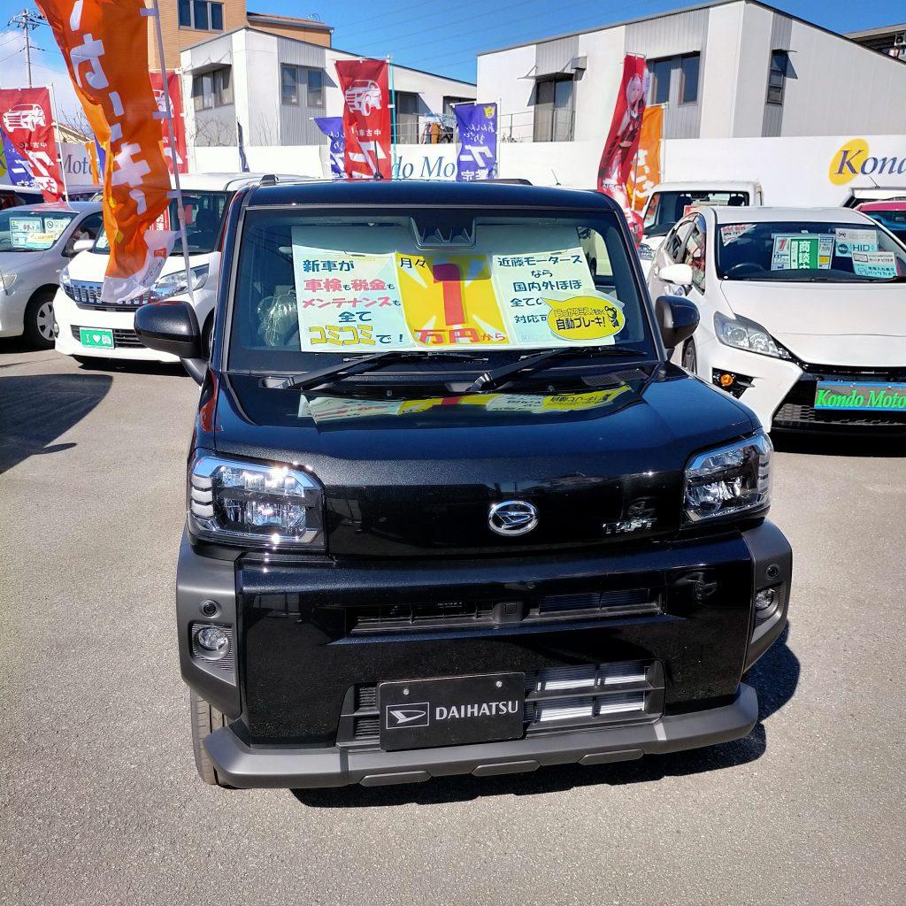 新車が1万円?!