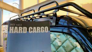 ハードカーゴ!HARD CARGO!