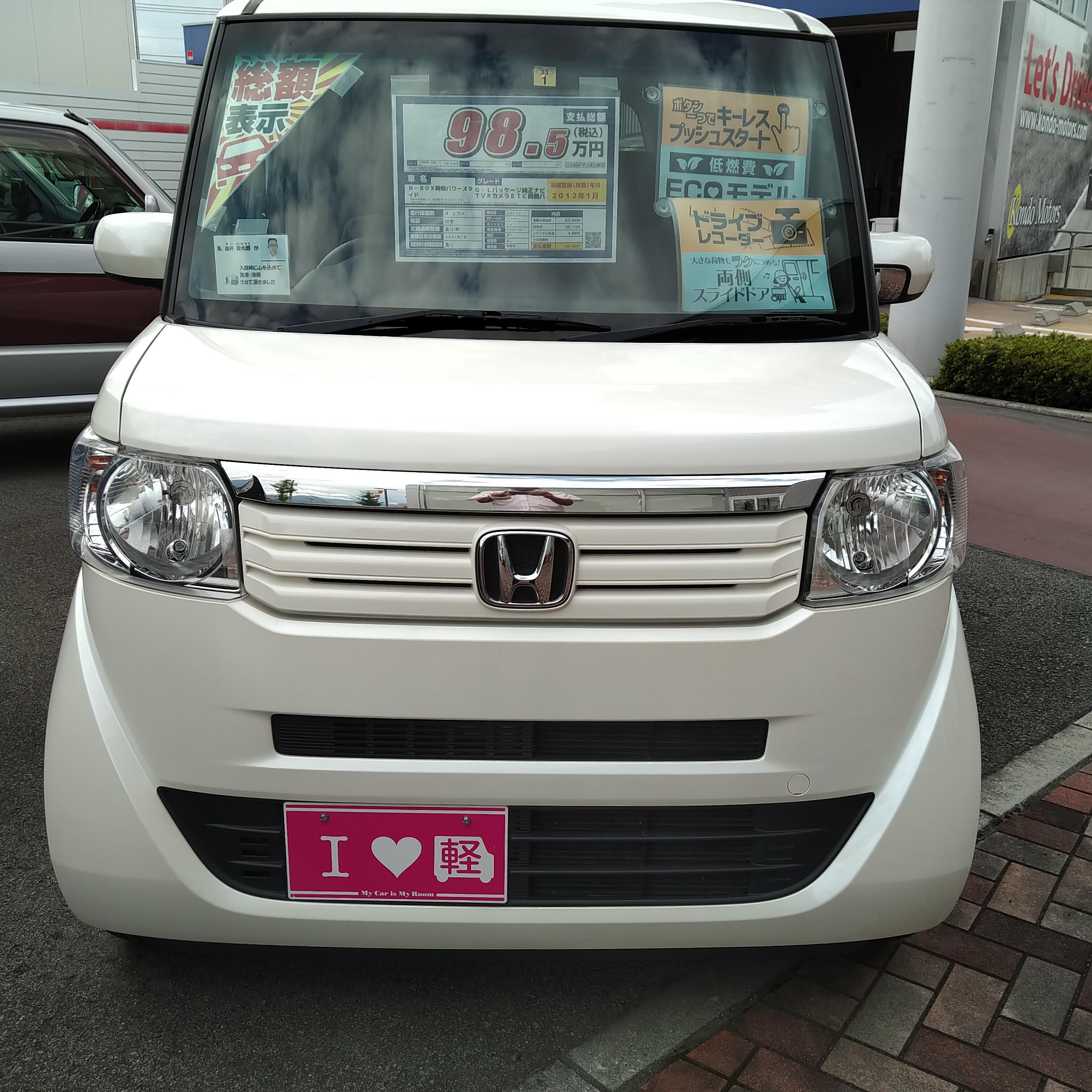 ☆ホンダ N-BOX☆
