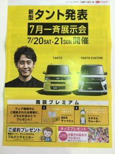 新車 展示会☆