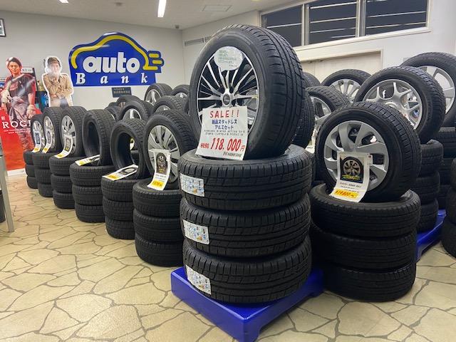 冬用タイヤの準備は?