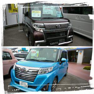 ☆ダイハツ☆ 11.1万円プレゼント!