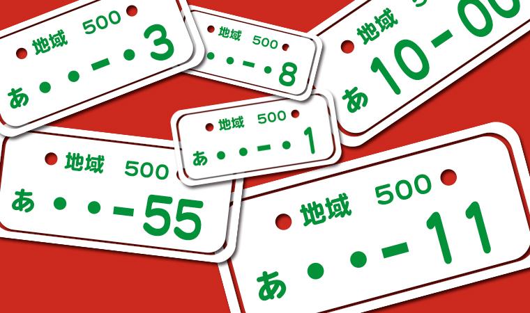 9月!今月の特選車は2000ccミニバントリオ!!希望ナンバープレゼント!!!